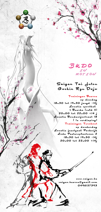 D-San-flyer-03-web_01_s