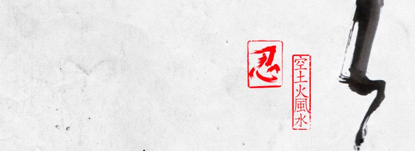 D-San-flyer-03-web_sakura_01_thumb