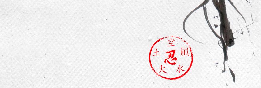 D-San-flyer-03-web_sakura_02_thumb